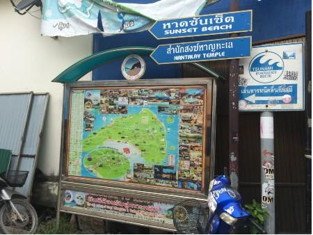 タイ リぺ島