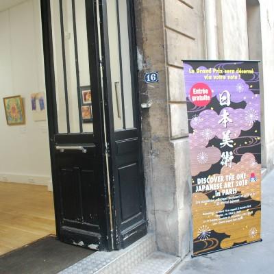 パリ ギャラリー